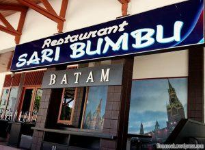 Sari Bumbu - Batam Indonesia Restaurant