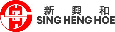 Sing Heng Hoe Logo